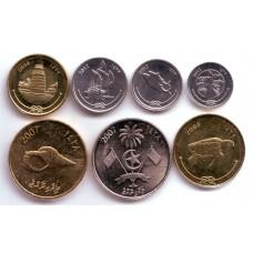 Мальдивы. Набор монет (7 монет)