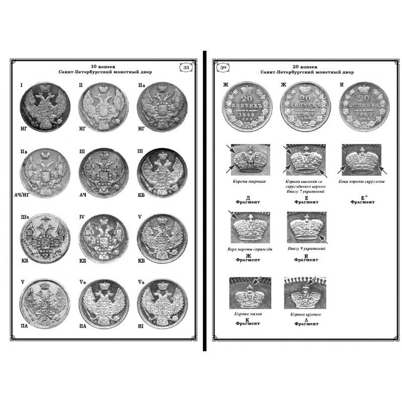 Как систематизировать монеты монета 10 рублей 1991 года ммд