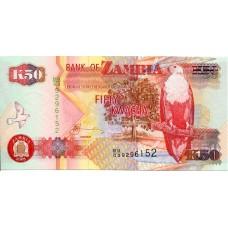50 квача 2008 года. Замбия (KM# 37)