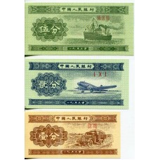 Набор банкнот Китая (3 шт.)