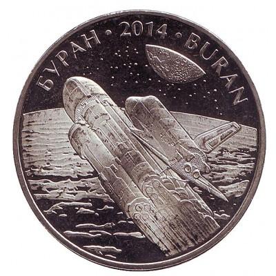Буран. Монета 50 тенге  2014 года. Казахстан
