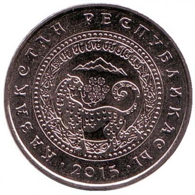 Алма-Ата. Монета 50 тенге  2015 года. Казахстан