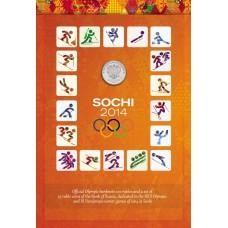 Коллекционный альбом посвящённый XXII Олимпийским и XI Паралимпийским зимним играм 2014 года в г. Сочи (Английская версия)