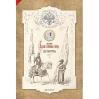 Капсульный альбом для монет 10 рублей серии