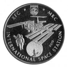 Международная космическая станция (МКС). Монета 50 тенге  2013 года. Казахстан