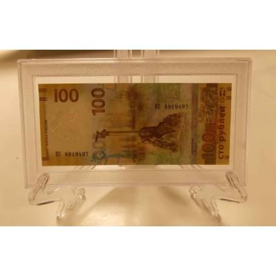 100 рублей 2015 года с изображением Крыма в капсуле на подставке. Серия КС