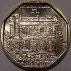 450 лет Монетному двору. 1 соль 2015 года. Перу
