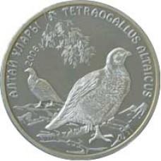 Алтайский улар. Монета 50 тенге 2006 года. Казахстан