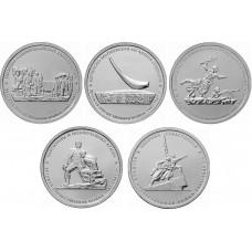Набор монет 5 рублей 2015 года. Освобождение Крыма.