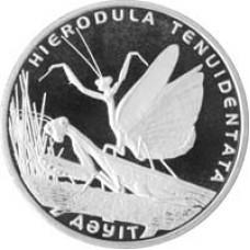 Богомол. Монета 50 тенге 2012 года. Казахстан