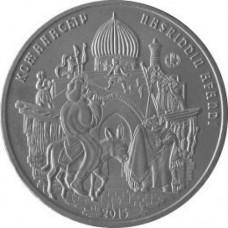 Ходжа Насреддин. 50 тенге 2015 год. Казахстан ( Сказки народов Казахстана)