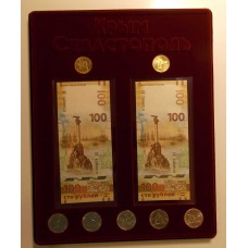 Набор памятных монет 10 и 5 рублей, посвященные Крыму и Севастополю в планшете