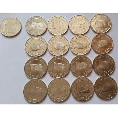 История Турецкого Государства - Великие Империи Турции. 16 монет 1 куруш 2015. Турция