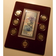 Набор памятных монет Олимпиада 2014 года в планшете