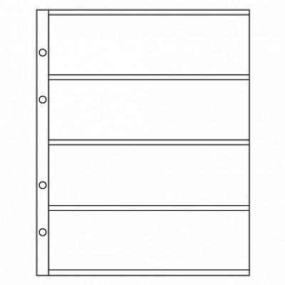 Лист для хранения бон (банкнот) на 4 ячейки. Стандарт
