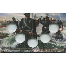 Набор памятных монет 5 рублей 2015 года освобождение Крыма в монетной открытке