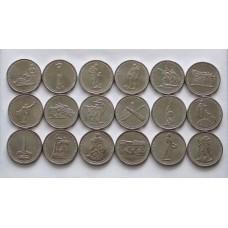 18 памятных монет  5 рублей серии 70 лет Победы в ВОВ 1941-1945 г.г.