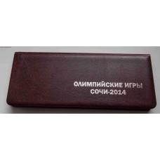 """Монетник """"Олимпиада 2014 года. г. Сочи"""" малый"""
