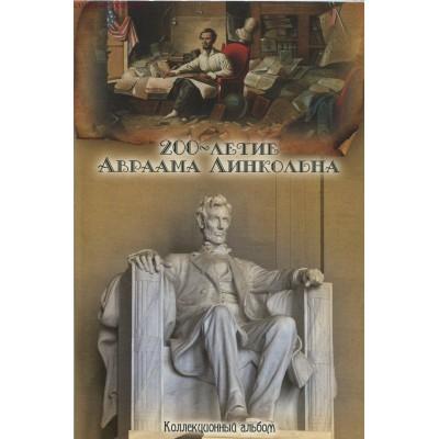Коллекционный альбом - 200-летие  Абраама Линкольна (для монет 1 цент  США)