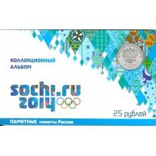 Коллекционный альбом - для 4-х памятных 25-рублевых монет и банкноты 100 рублей. Олимпиада 2014 года
