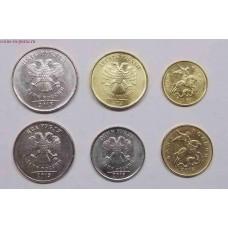 Годовой набор разменных монет  2015 года ММД ( UNC )