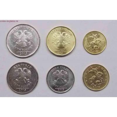 Годовой набор 10, 50 копеек и 1,2,5,10 рублей 2015 г ММД ( UNC )