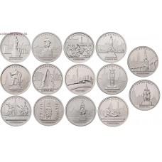 Набор монет -  5 рублей 2016 года.  Серия «Города-столицы государств, освобожденные советскими войсками от немецко-фашистских захватчиков»