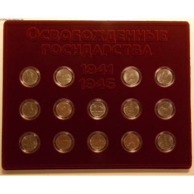 Памятный набор 5-ти рублевых монет 2016 года  в планшете.  Серия «Города – столицы государств, освобожденные советскими войсками от немецко-фашистских захватчиков» (Вариант 2)