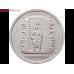 Таллин. 5 рублей 2016 года. ММД