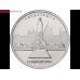 Будапешт. 5 рублей 2016 года. ММД