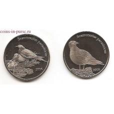 КОРОТКОХВОСТЫЙ ПОМОРНИК. Набор из 2-х монет 1 фунт 2016 года. Шетландские острова (Шотландия)