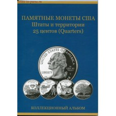 Набор 25 центовых монет серии