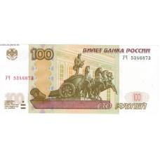 """100 рублей 1997 года. Серия """"УЧ"""". UNC (Опытные)"""