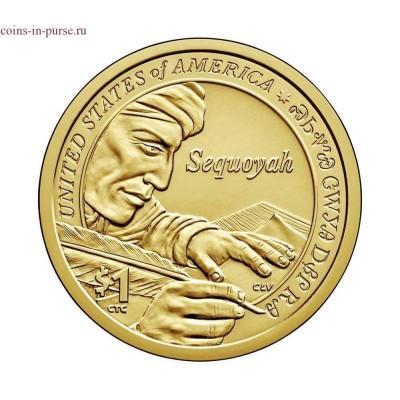 Секвойи. Сакагавея (Коренные американцы).  1 Доллар  2017 года.  (Двор D)