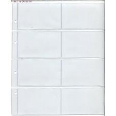 Лист для телефонных, банковских, дисконтных карт на 8 ячеек, 252х202 мм, формат Optima
