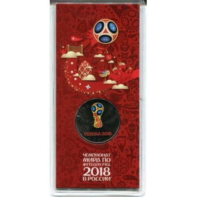 Чемпионат мира по футболу 2018 Логотип FIFA World Cup Russia 2018. 25 рублей 2016 год (Цветная)