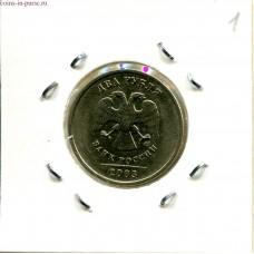 2 рубля 2003 года СПМД (из обращения)