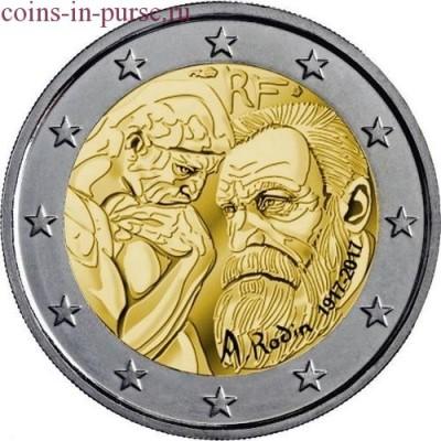 100 лет со дня смерти Огюста Родена. 2 евро 2017 года. Франция  (UNC)