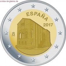 Церковь Санта-Мария-дель-Наранко в Овьедо. 2 евро 2017 года. Испания