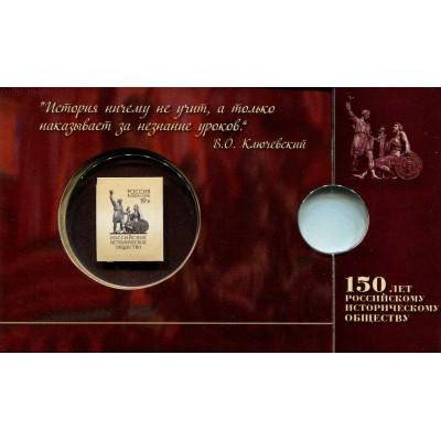 Монетная открытка для памятной монеты 5 рублей 2016 года, серия