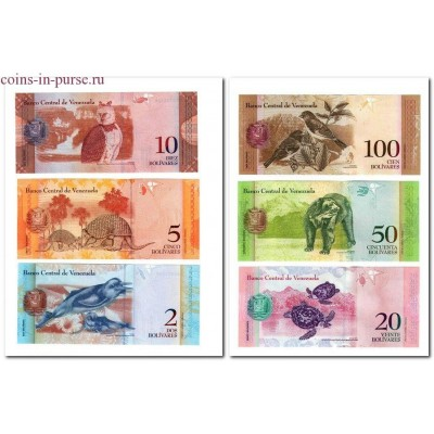 Набор банкнот номиналом 2, 5, 10, 20, 50 и 100 боливар. Венесуэла. (6 бон)