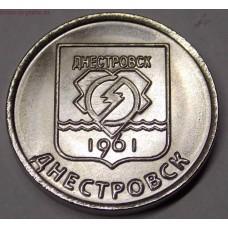 Герб города Днестровск. 1 рубль 2017 года. Приднестровье  (UNC)