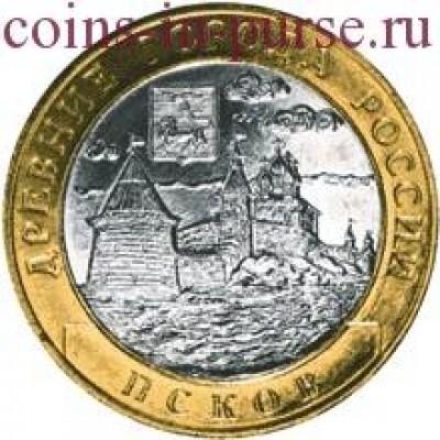 Псков. 10 рублей 2003 года. СПМД