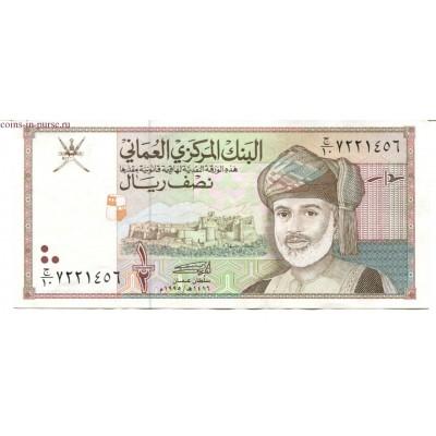 1/2 реала 1995 года. Оман  (XF)