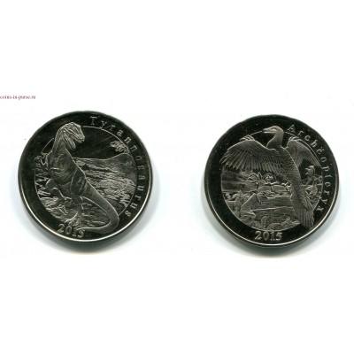 Динозавры. 1 франк 2015 года. Майотта. Франция (2 монеты) (UNC)