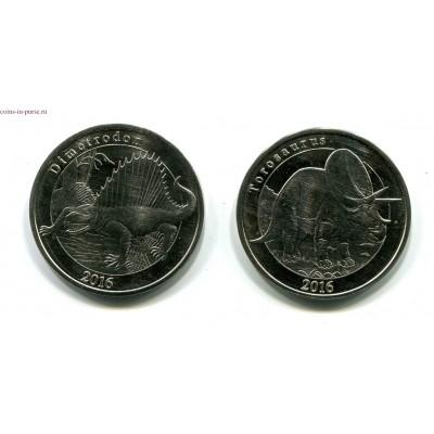 Динозавры. 1 франк 2016 года. Майотта. Франция (2 монеты) (UNC)