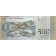 500 боливаров 2016 года. Венесуэла