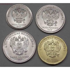 Годовой набор разменных монет 2017 года ММД ( UNC )
