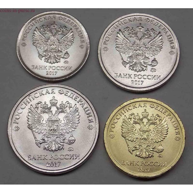 Годовой набор монет 2017 года россия покупка украинских монет