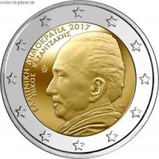 60 лет со дня смерти писателя Никоса Казандзакиса. 2 евро 2017 года. Греция (UNC)